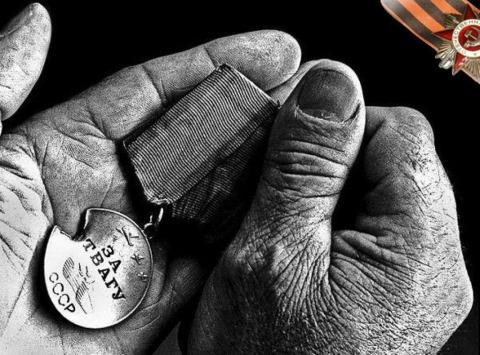 день-победы-медаль-песочница-157857