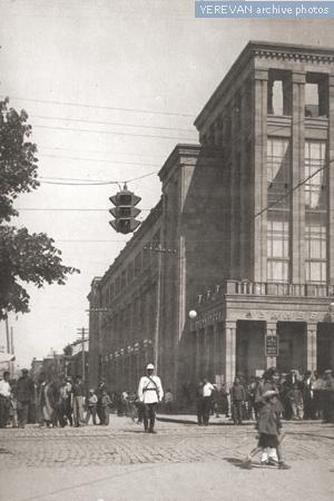 Abovyan univermag 1939
